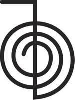 Simbolul Puterii